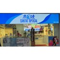 Cantat Optical